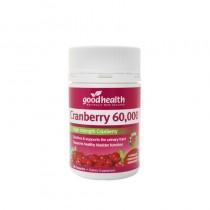 GoodHealth Cranberry 60000mg 50s 好健康蔓越莓60000mg