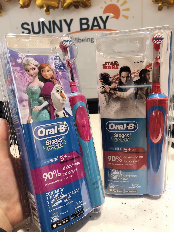 包邮【爆款儿童电动牙刷组合】Oral-B儿童电动牙刷 分男女款*2